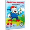 Papel A4 Resma 75grs 210x297 Chamequinho 100 Folhas Azul
